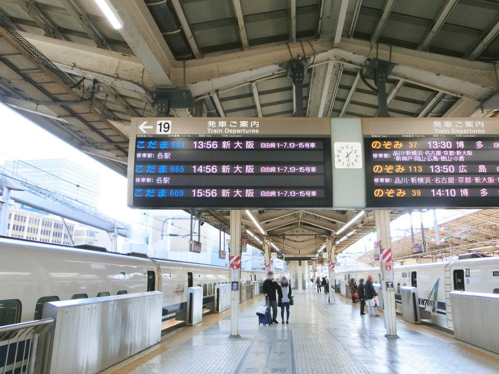 名鉄乗り回しの旅2019その8・豊川線-4802