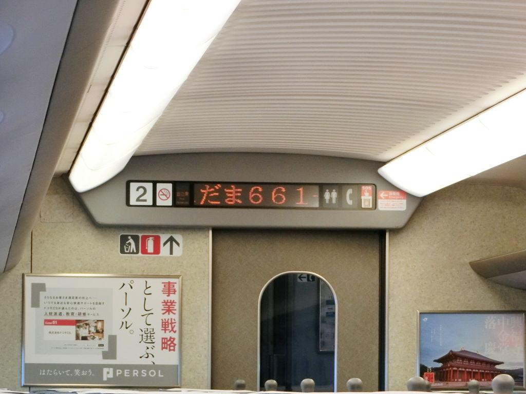 名鉄乗り回しの旅2019その8・豊川線-4803