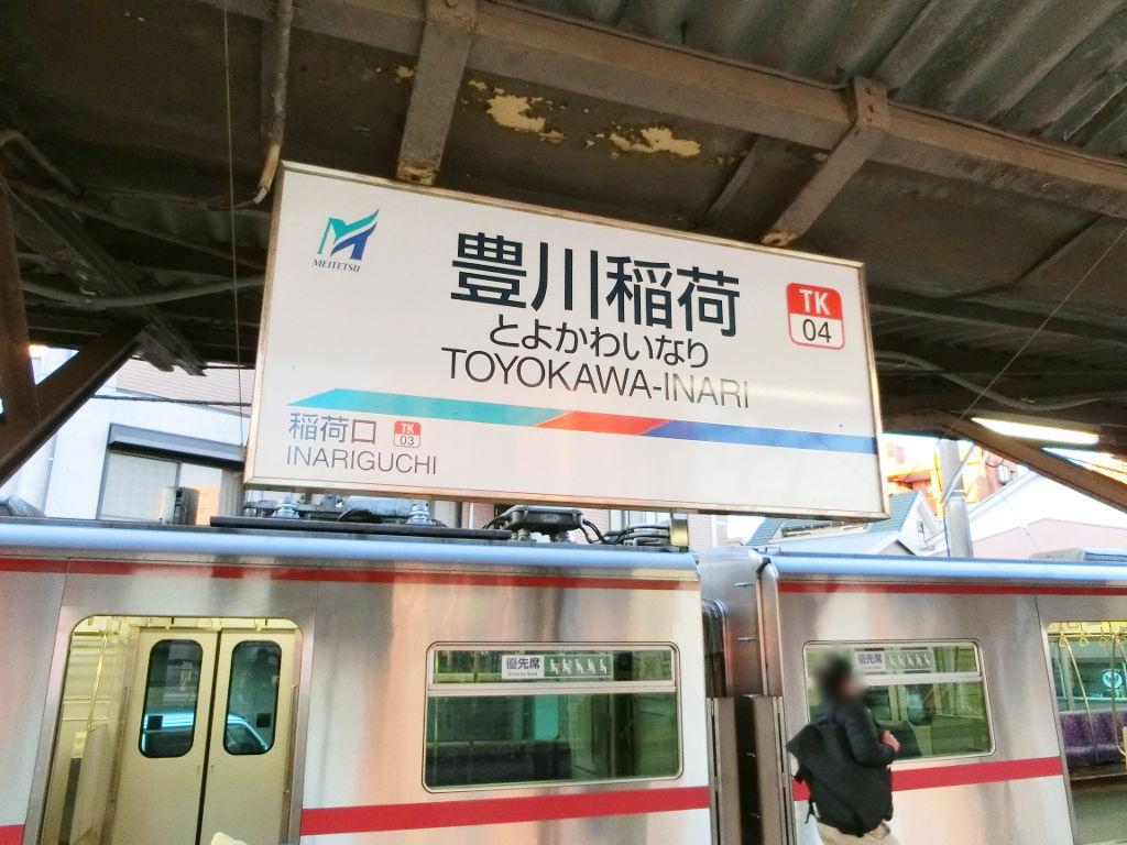 名鉄乗り回しの旅2019その8・豊川線-4819