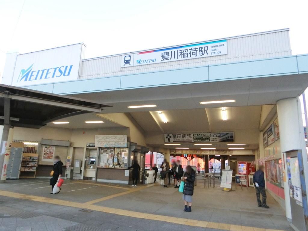 名鉄乗り回しの旅2019その8・豊川線-4821