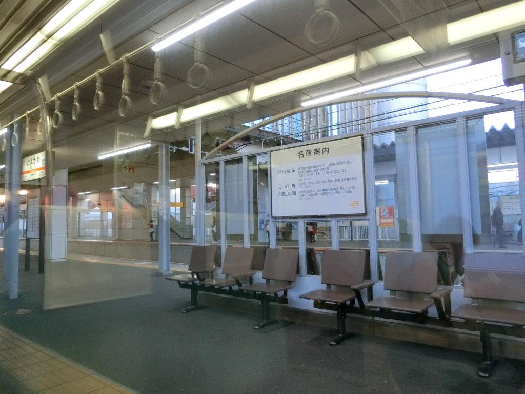 名鉄乗り回しの旅2019その8・豊川線-4825