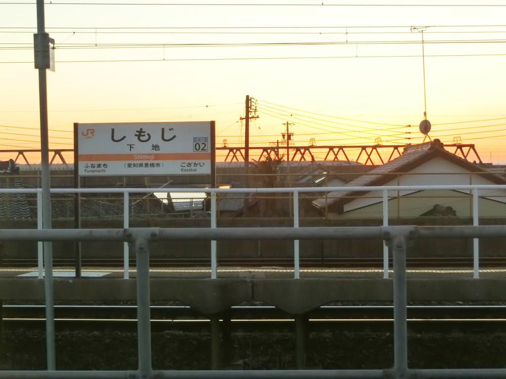 名鉄乗り回しの旅2019その8・豊川線-4830
