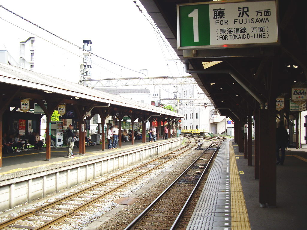 江ノ電・江ノ島駅2010春-1004