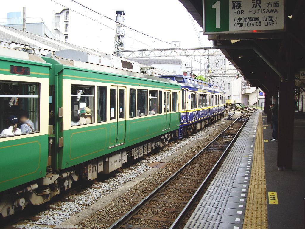 江ノ電・江ノ島駅2010春-1007