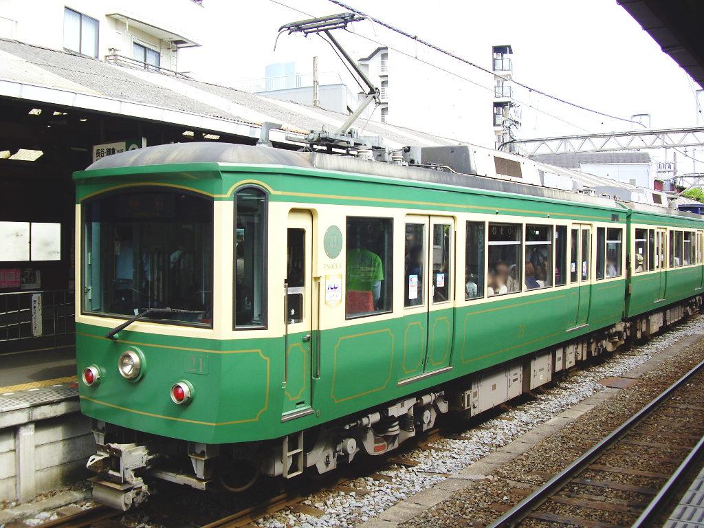 江ノ電・江ノ島駅2010春-1008