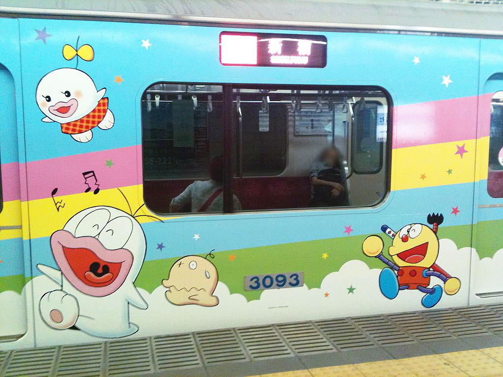 小田急Fトレイン2011-9008