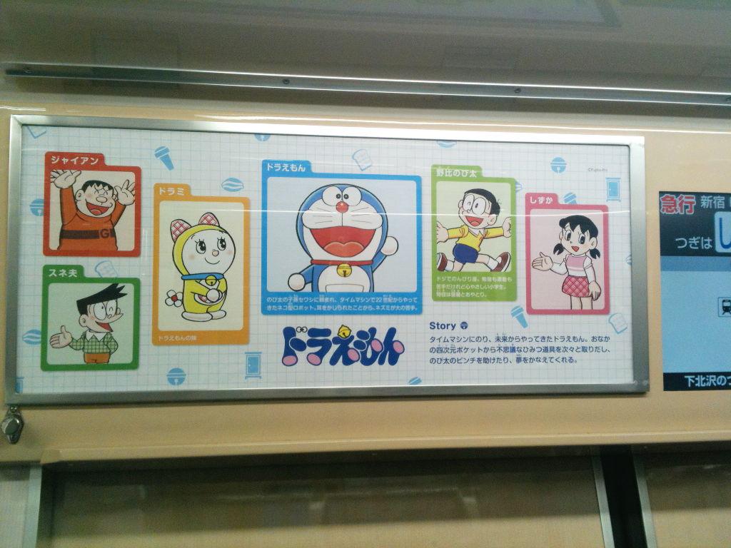 小田急Fトレイン2011-9012