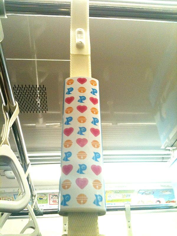 小田急Fトレイン2011-9013