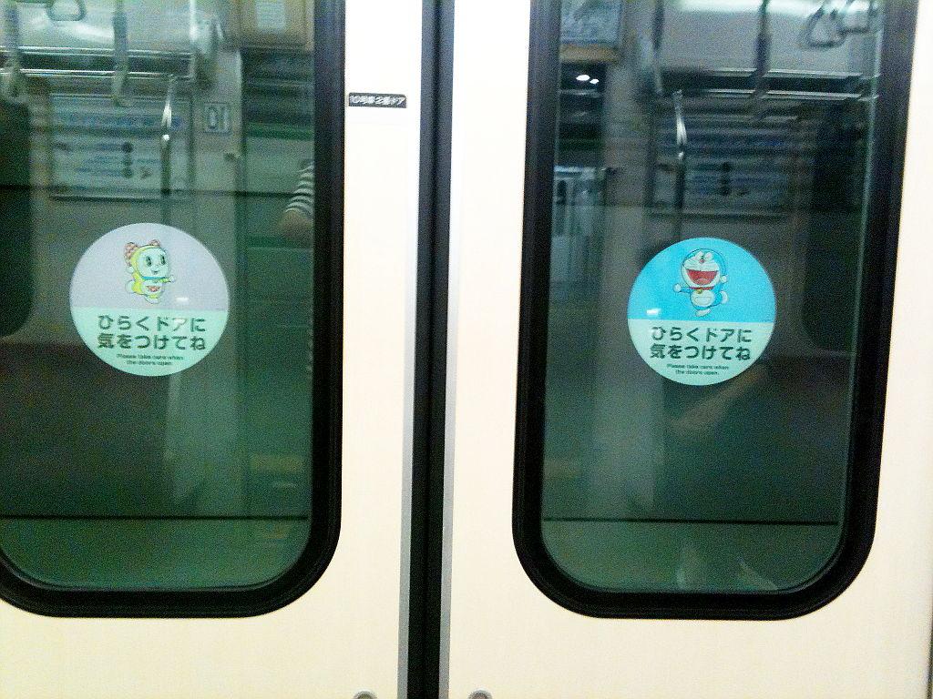 小田急Fトレイン2011-9014