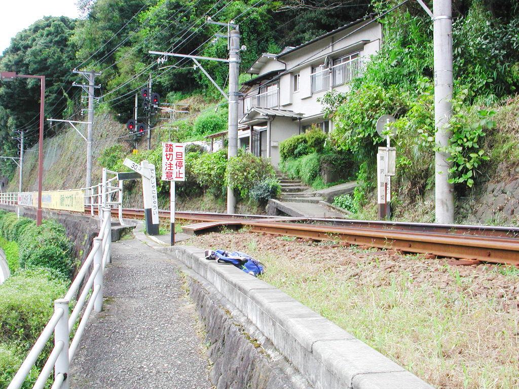 箱根登山鉄道2006秋-1004