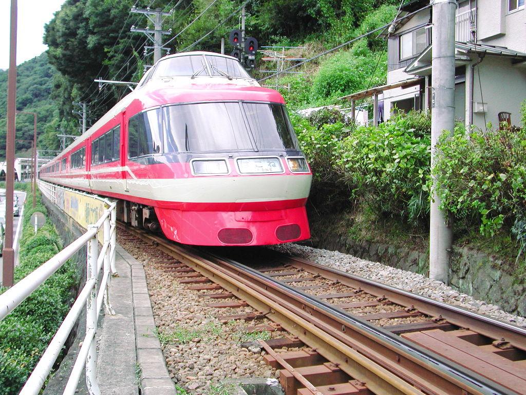 箱根登山鉄道2006秋-1006