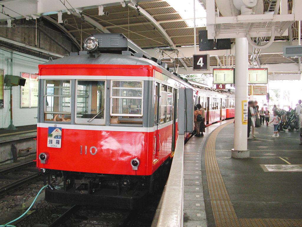 箱根登山鉄道2006秋-1009