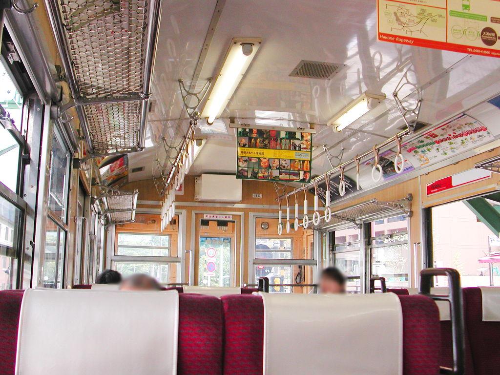 箱根登山鉄道2006秋-1010
