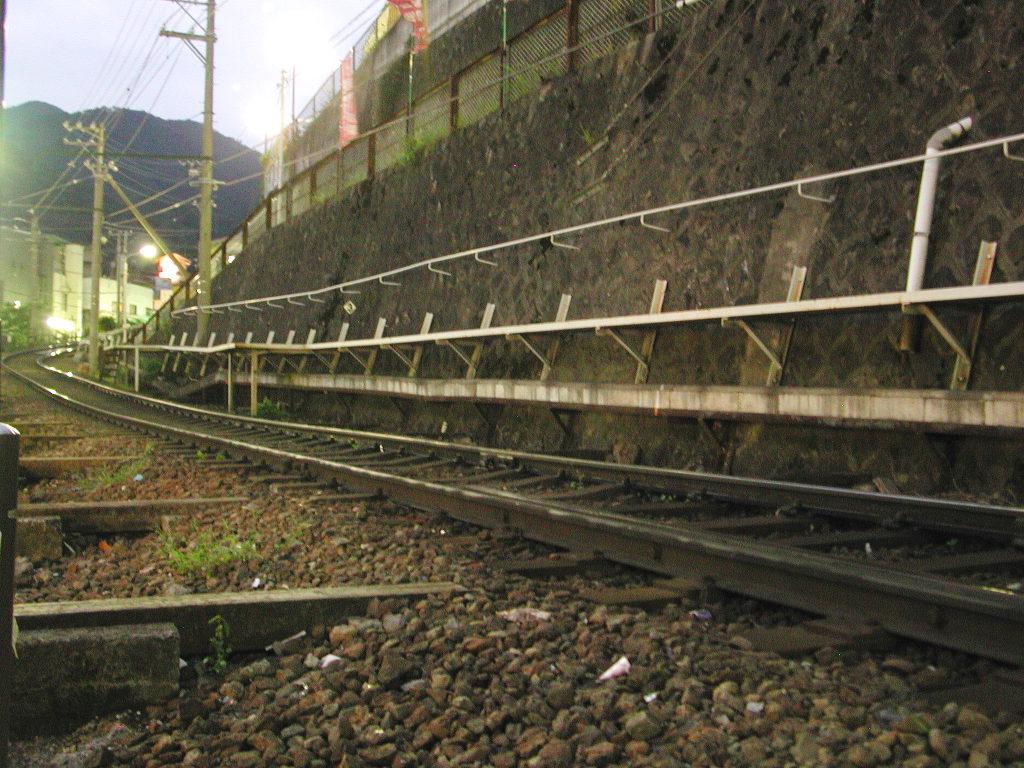 箱根登山鉄道2006秋-1011