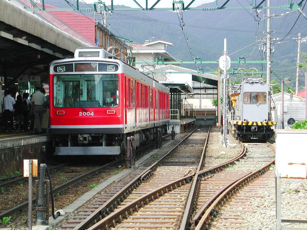 箱根登山鉄道2006秋-1015