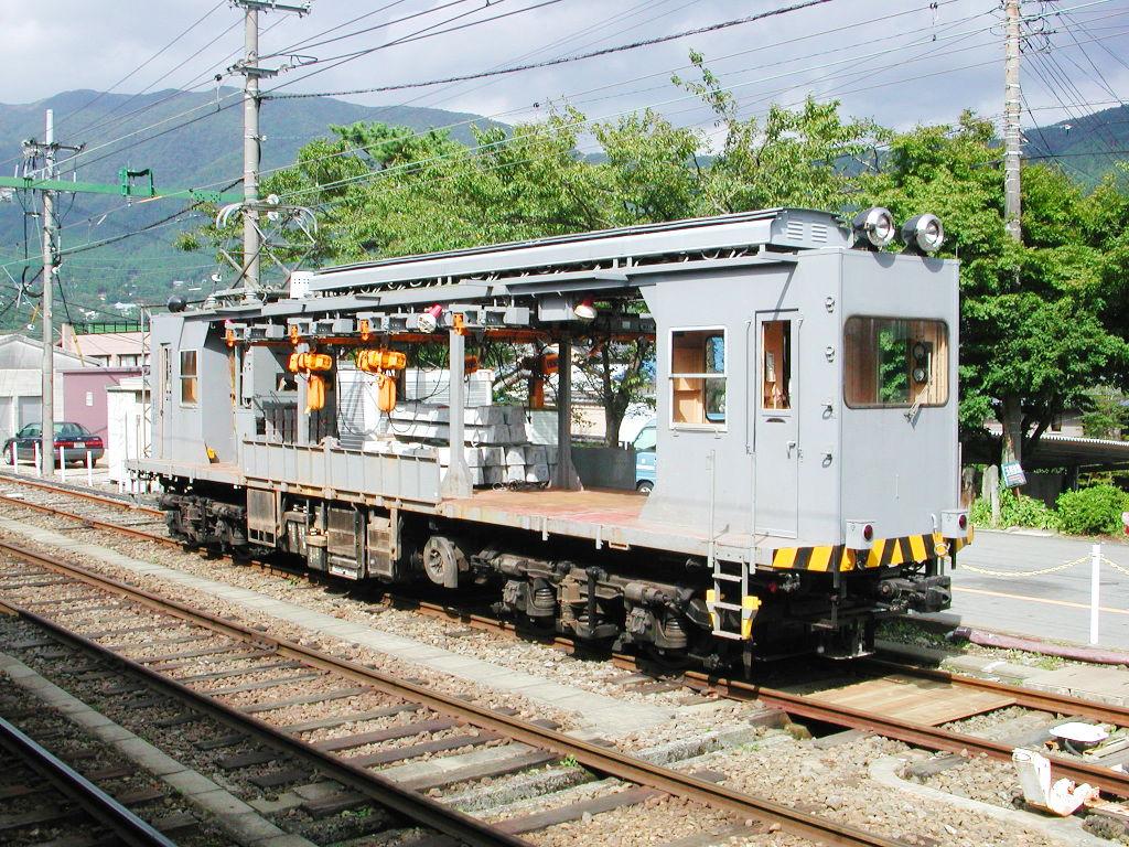 箱根登山鉄道2006秋-1016