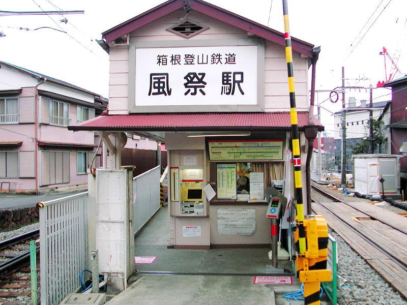 箱根・風祭駅-01