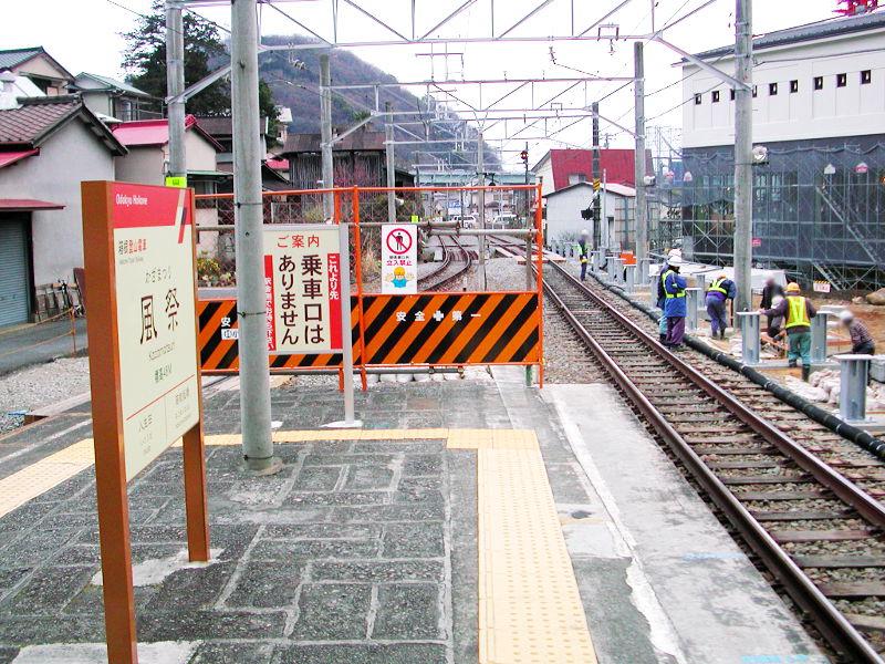 箱根・風祭駅-04