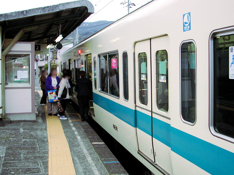 箱根・風祭駅-07