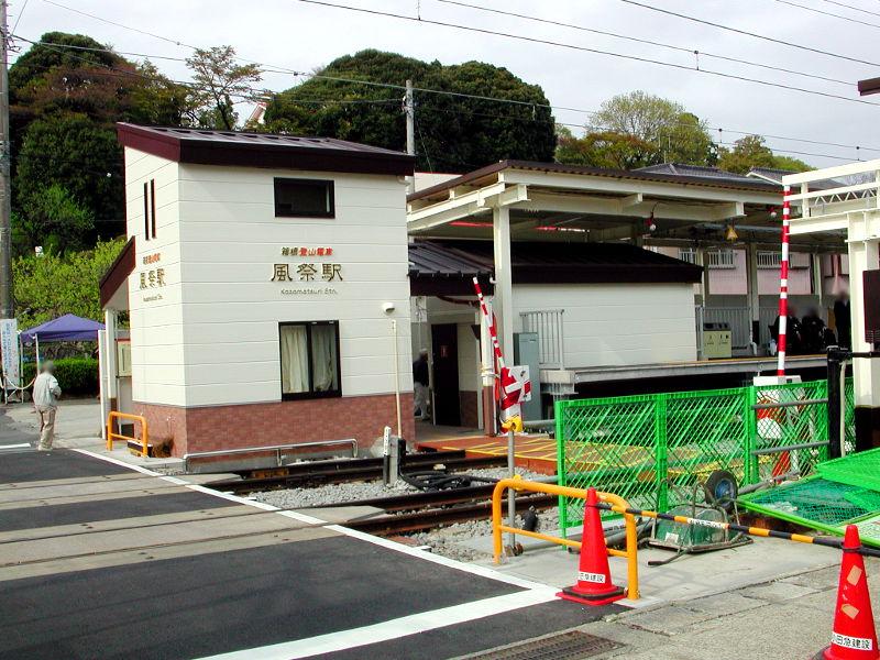 箱根・風祭駅-09