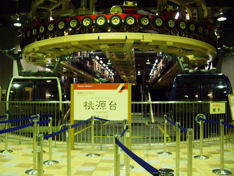 箱根登山鉄道と夕暮れの富士山2012-7010