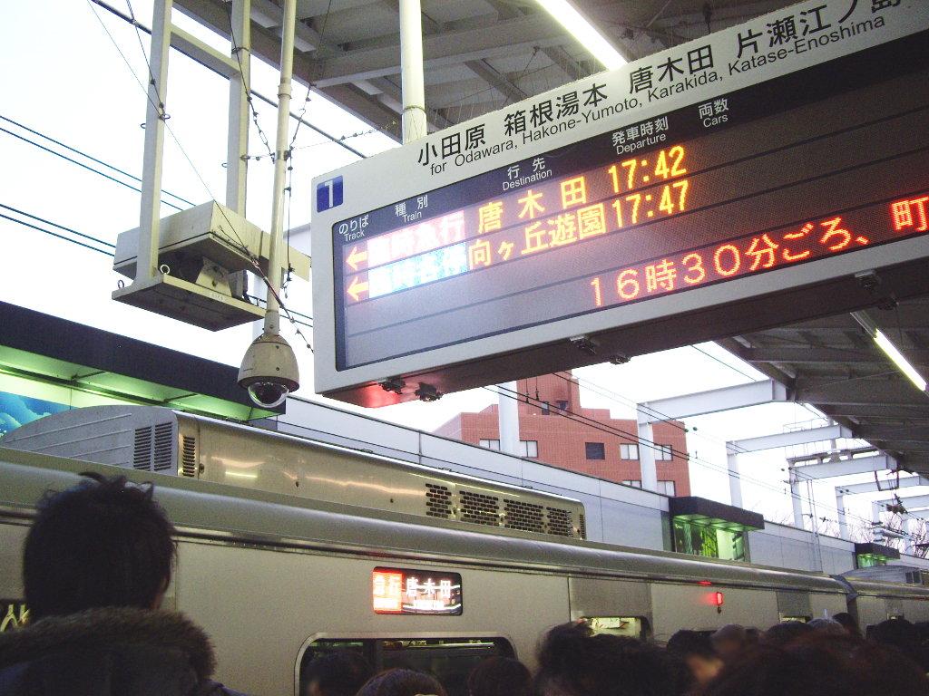 小田急・代々木上原駅列車故障で臨時の行き先2012-1002
