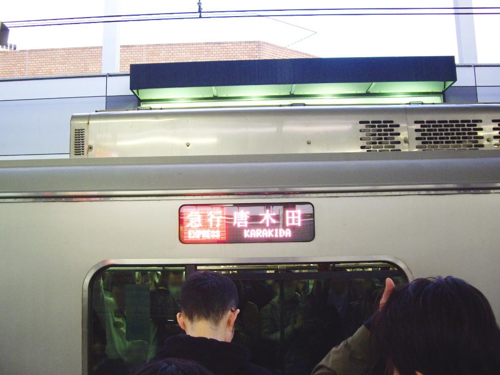 小田急・代々木上原駅列車故障で臨時の行き先2012-1003
