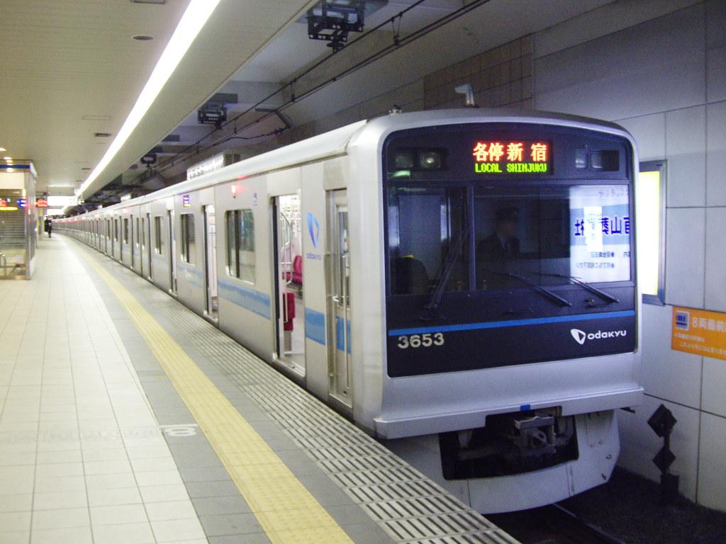 小田急・代々木上原駅列車故障で臨時の行き先2012-1004