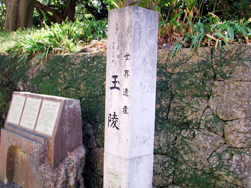沖縄・那覇2006-1109