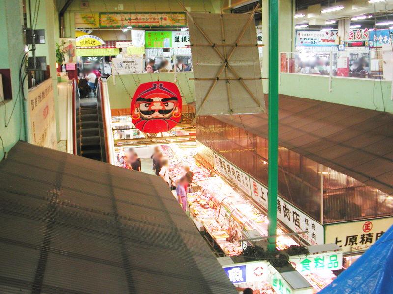 沖縄・那覇2006-1114
