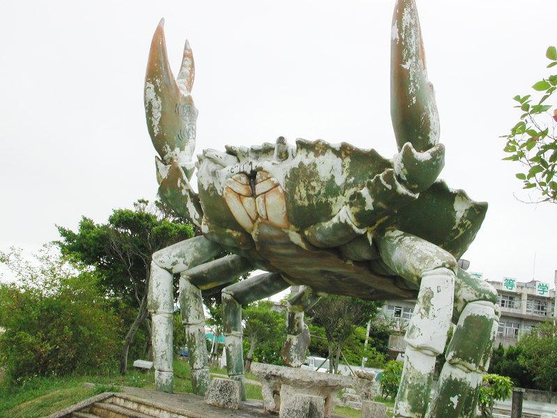 沖縄・那覇2006-1118