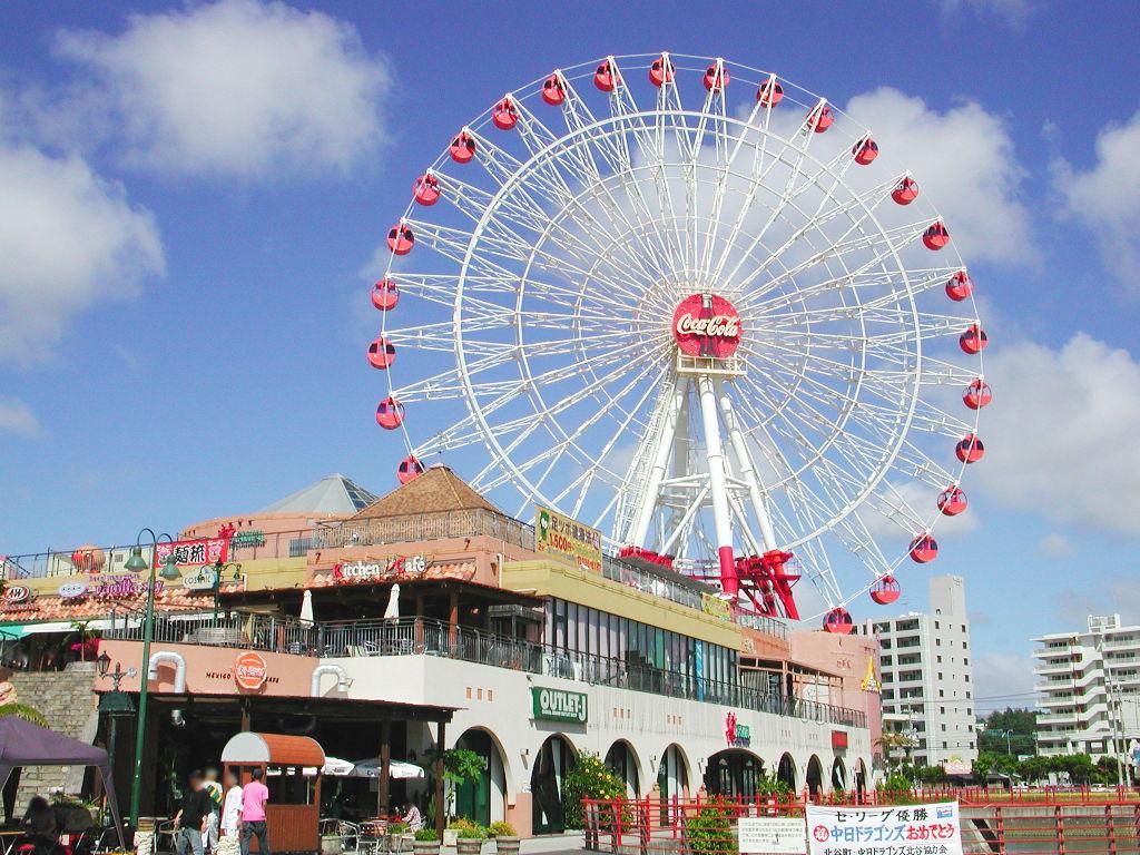 沖縄・那覇2006-1119