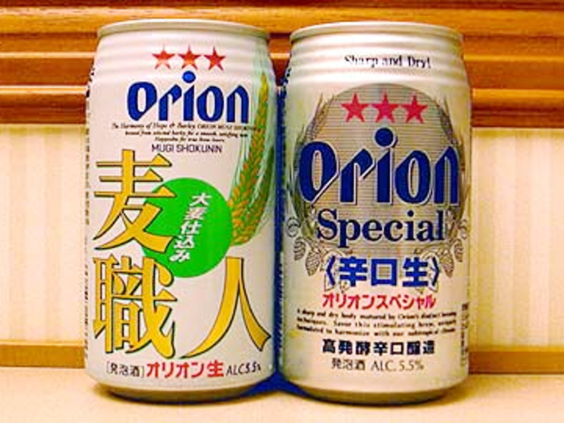 沖縄・那覇2006-1124
