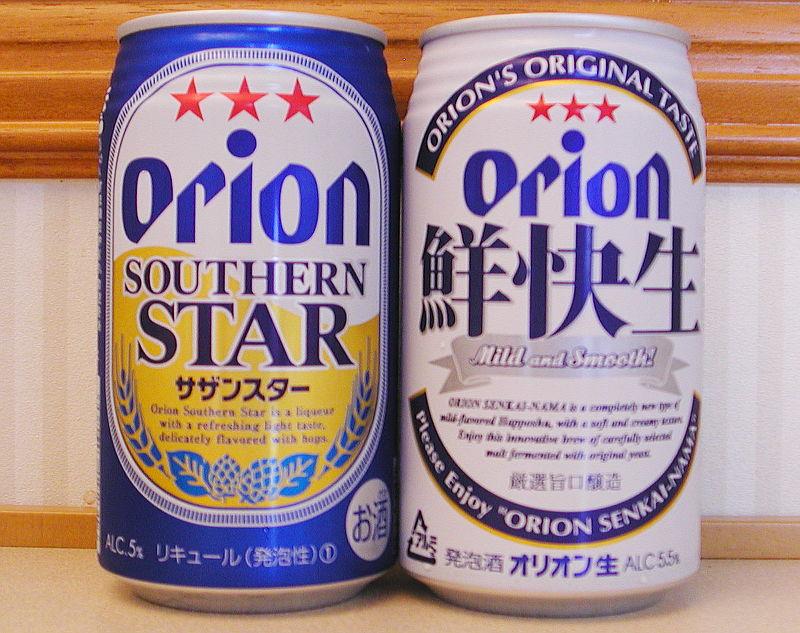 沖縄・那覇2006-1125