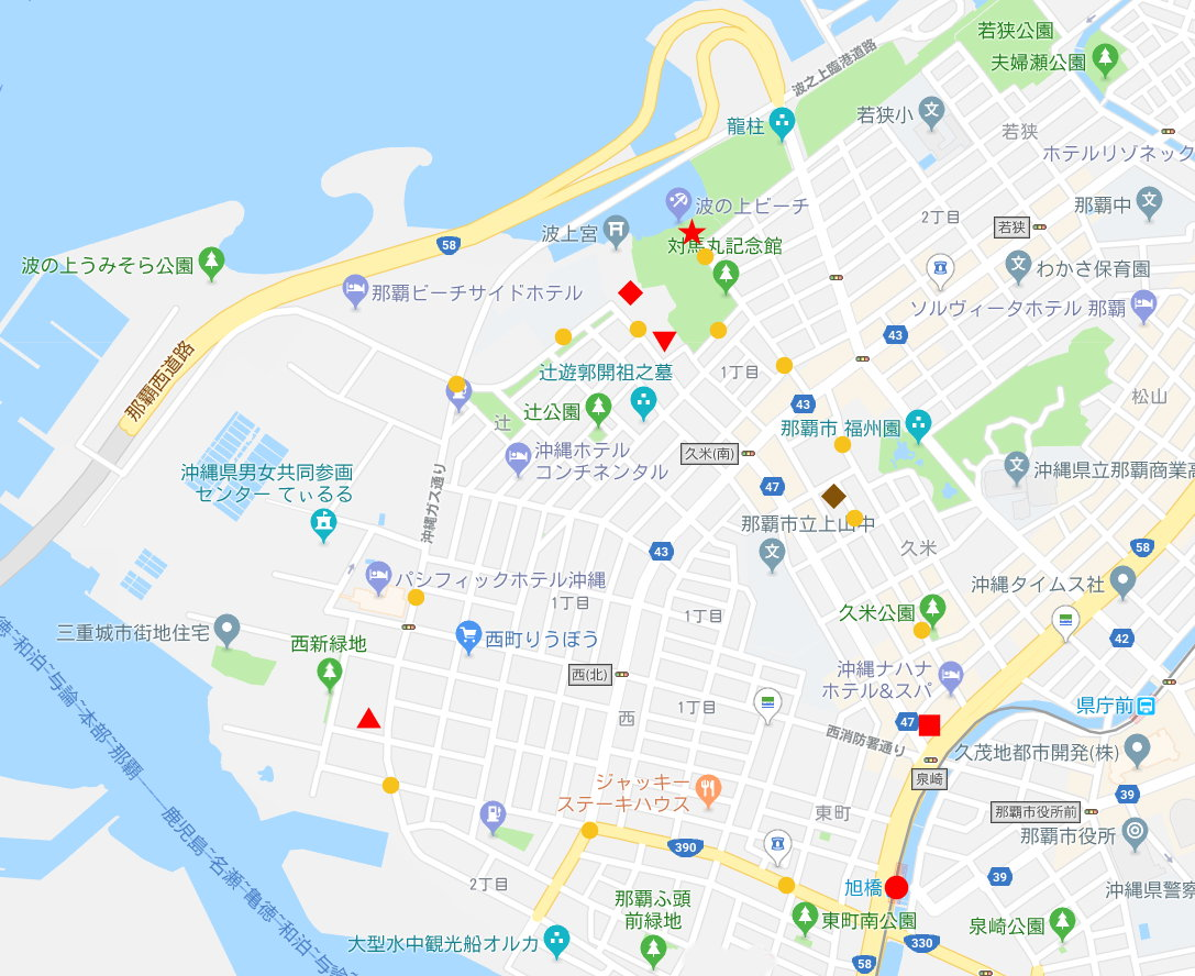 沖縄・那覇で年越し2018その2・大晦日の街歩き-1203