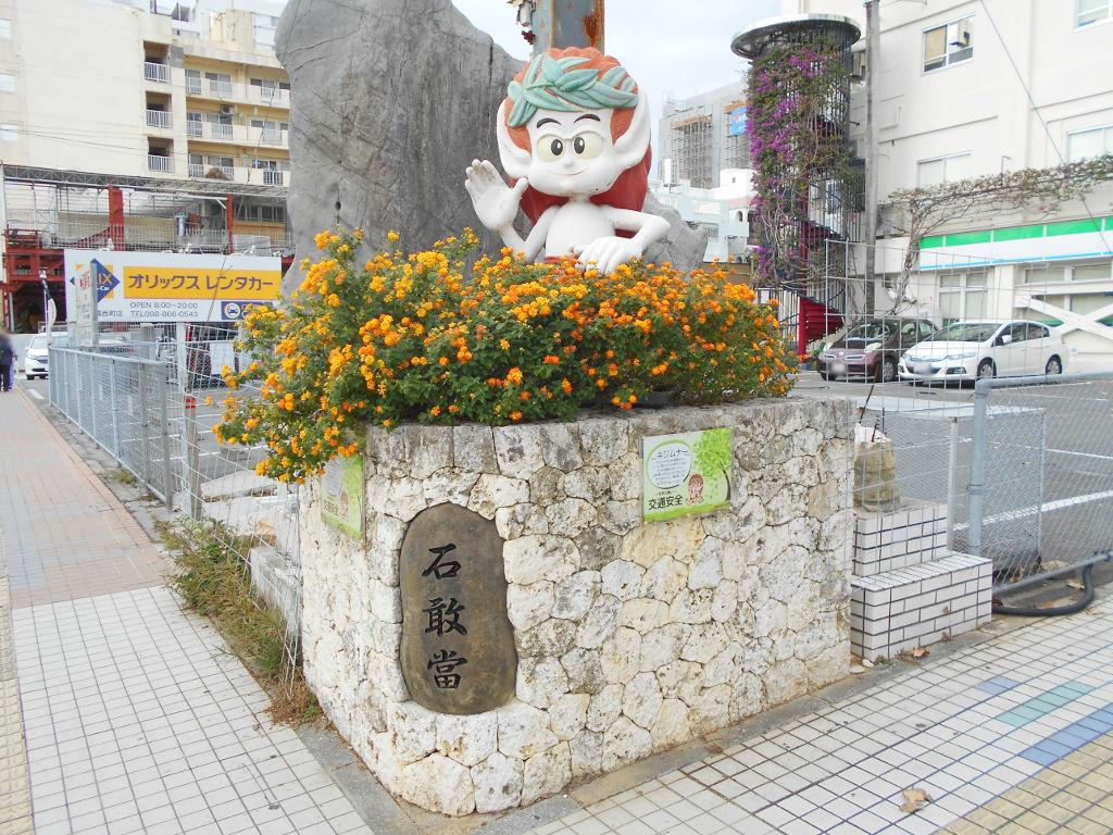 沖縄・那覇で年越し2018その2・大晦日の街歩き-1205