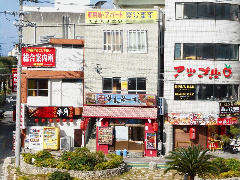 沖縄・那覇で年越し2018その3・首里への道-1308