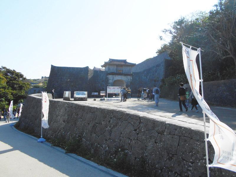 沖縄・那覇で年越し2018その4・首里城の正月儀式-1402