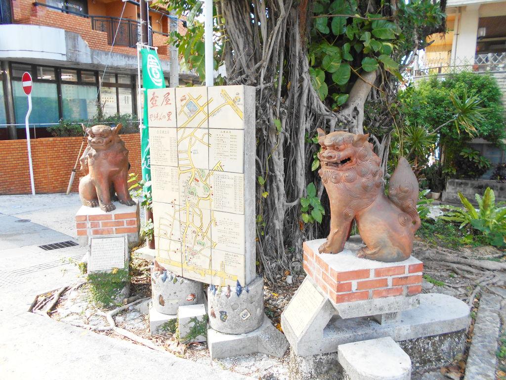 沖縄・那覇で年越し2018その6・首里城からやちむん通りへ-1611