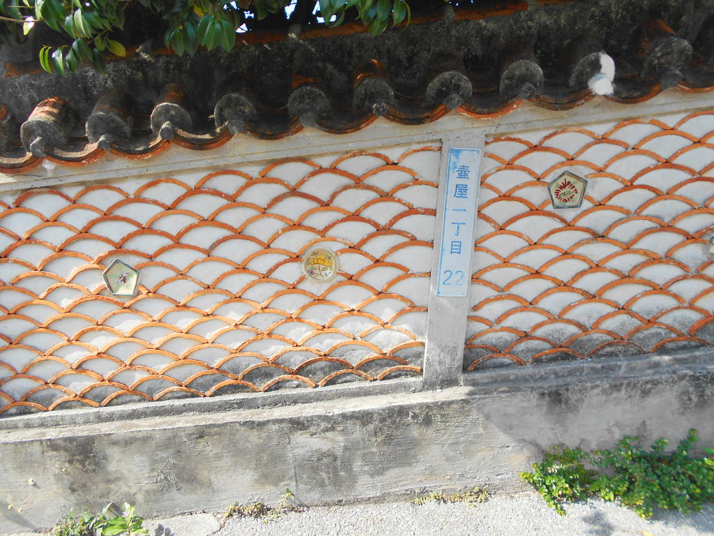 沖縄・那覇で年越し2018その6・首里城からやちむん通りへ-1622