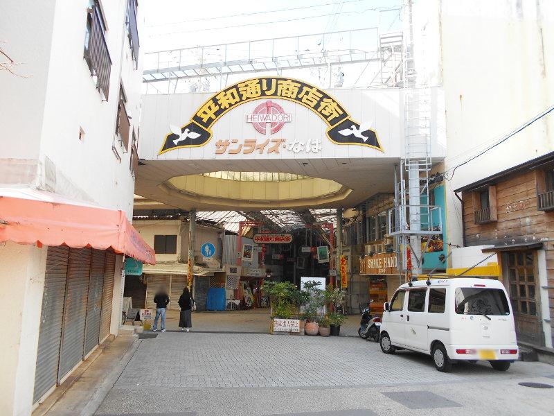 沖縄・那覇で年越し2018その7・平和通りとアーケード商店街-1701
