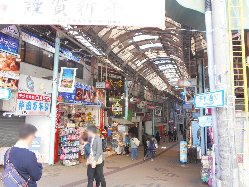 沖縄・那覇で年越し2018その7・平和通りとアーケード商店街-1709