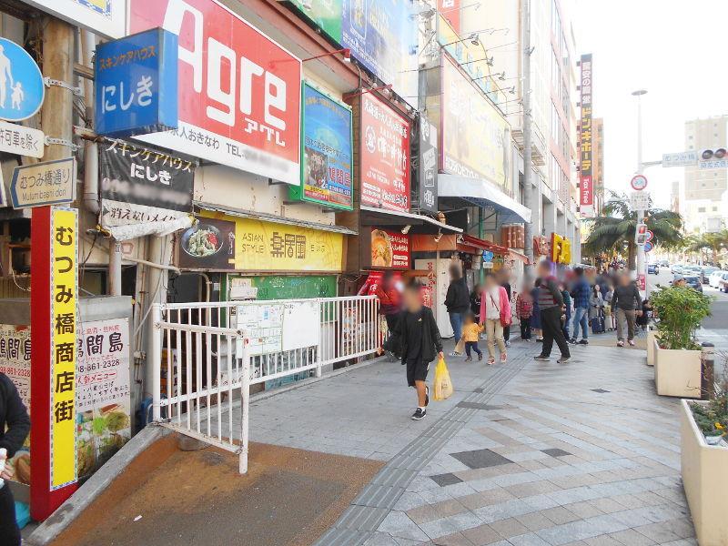 沖縄・那覇で年越し2018その7・平和通りとアーケード商店街-1712