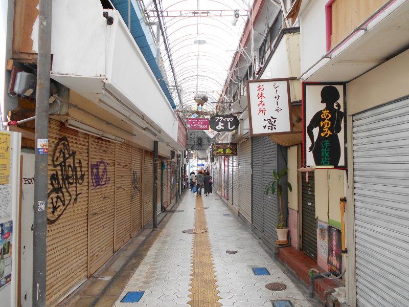 沖縄・那覇で年越し2018その7・平和通りとアーケード商店街-1716