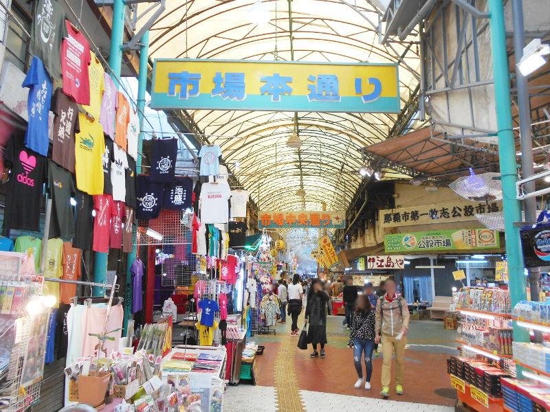 沖縄・那覇で年越し2018その7・平和通りとアーケード商店街-1721