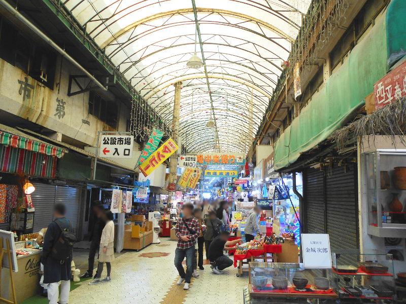 沖縄・那覇で年越し2018その7・平和通りとアーケード商店街-1726