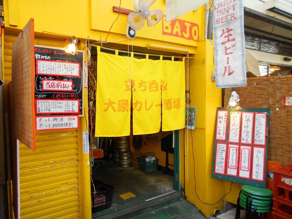 沖縄・那覇で年越し2018その7・平和通りとアーケード商店街-1728