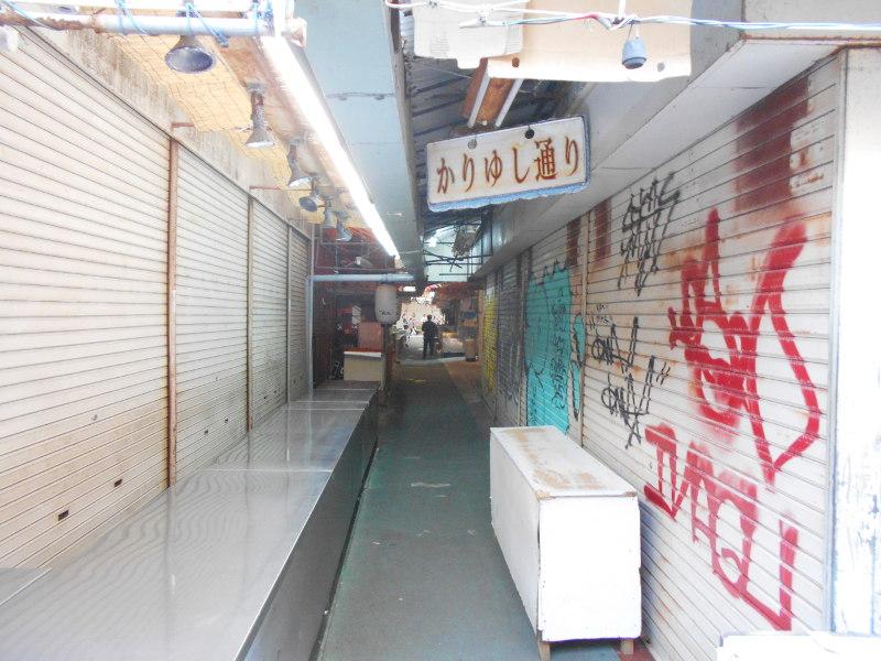 沖縄・那覇で年越し2018その7・平和通りとアーケード商店街-1729