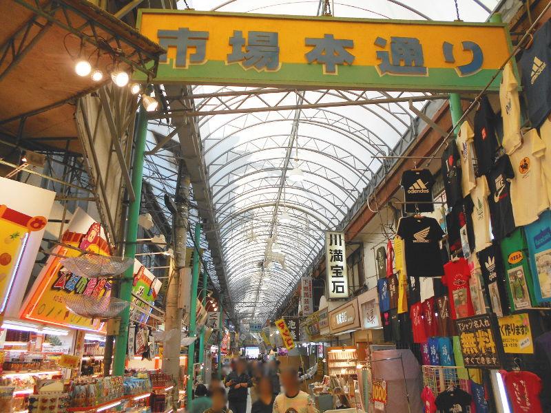 沖縄・那覇で年越し2018その7・平和通りとアーケード商店街-1730