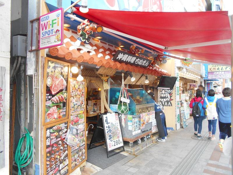 沖縄・那覇で年越し2018その7・平和通りとアーケード商店街-1733
